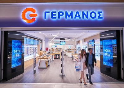 Germanos – The Mall, Athens, Greece